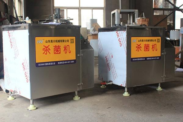 選(xuan)擇(ze)合格的牛奶生產(chan)線從(cong)這三個方(fang)面(mian)入手