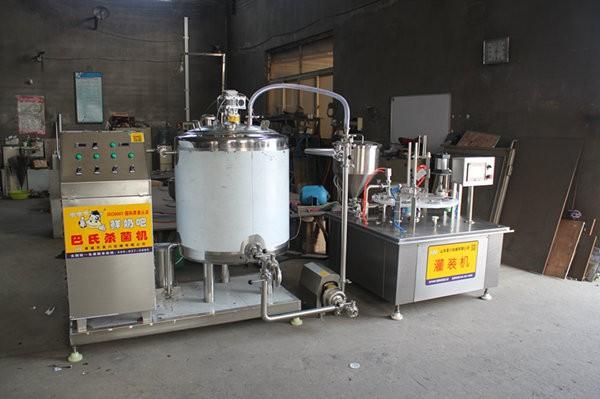 孝義市眾(zhong)得利養羊合作社羊奶生產(chan)線